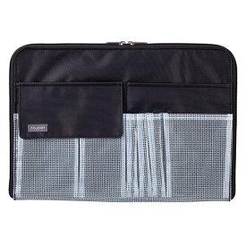 【セキセイ】 クプレ バッグインバッグ ブラック CP-3321-60  【ケース・バッグ】 【インナーバッグ】