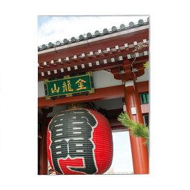 【セキセイ】 パックン カバーノート 高透明 A5 浅草寺 雷門 PKN-733-00  【ノート・紙製品】 【ノート】
