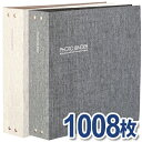 【送料無料】【セキセイ】 ハーパーハウス フォトバインダー <高透明> L判サイズ1000枚収容 XP-3238  【ポケッ…