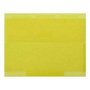 【セキセイ】 ネオンワン ルーズリーフケースB5 <イエロー> NE-5435-50  【ファイル】 【穴をあけずにとじるファイル】