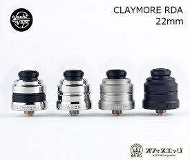 初回プロモ価格 CLAYMORE RDA for Yachtvape/クレイモア/ヨットべイプ/22mm 24mm アトマイザー 本体 ベイプ 電子タバコ vape rda [J-74]