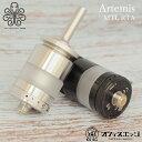 新着商品 Cthulhu Artemis MTL RTA 22mm/アルテミス/クトゥルフ/ アトマイザー 本体 電子タバコ ベイプ vape RBA CTHU…