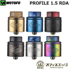 WOTOFO PROFILE 1.5 RDA 24mm プロファイル vape ベイプ アトマイザー タンク 電子タバコ ウォトフォ wotofo 宅配便 [U-14]