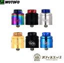 Wotofo Profile RDA 24mm ウォトフォ vape ベイプ 電子タバコ 本体 アトマイザー RBA ドリッパー プロフィール [Q-16]