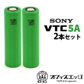 VTC5A MURATA ◇2本セット◇2600mAh 35A 18650フラットトップ バッテリー 電池 電子タバコ ベイプ vape vtc battery 電池 充電池 vtc5a [D-36]