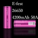 E3-05 正規品 Efest社 【IMR26650】4200mAH 50A flattop バッテリー 電子たばこ イーフェスト【20P23Apr16】