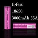 E3-02 Efest社 【IMR18650】3000mAH 35A flattop リチウムマンガン【20P23Apr16】vape 電子たばこ バッテリー ...