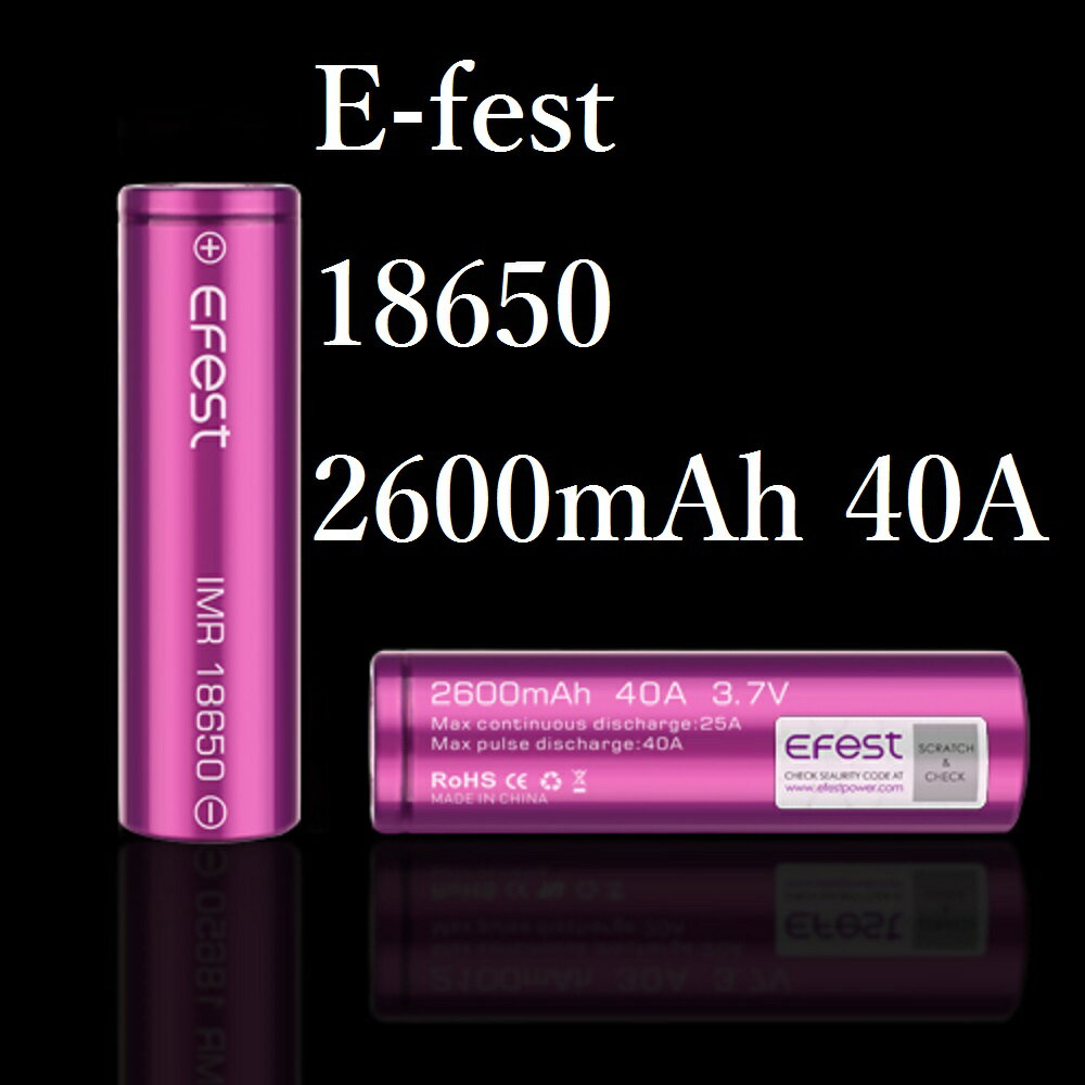 Efest社 【IMR18650】 2600mAH 40A フラットトップバッテリー イーフェスト [電子たばこ flattop battery vape 電池 リチウムマンガン] [J-45]