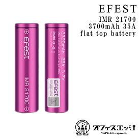 Efest社【IMR21700】3700mAH 35A ベイプ vape バッテリー 電池 フラットトップバッテリー イーフェスト 電子タバコ flattop battery vape 電池 リチウムマンガン] [J-53]
