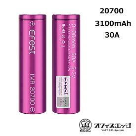 Efest IMR20700 3100mAH 30A/vape ベイプ バッテリー 電池 フラットトップバッテリー イーフェスト 電子タバコ flattop battery 電池 リチウムマンガン 【03045659】[J-60]