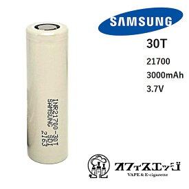 samsung 【30T】【21700 35A 3000mAh】サムスン 電子タバコ バッテリー 電池 vape ベイプ 【03045659】 [J-54]