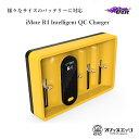新着商品 バッテリー充電器 USB充電◇4本同時充電可能◇ Efest iMate R4 Intelligent QC Charger インテリジェント バ…