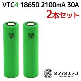 VTC4 MURATA ◇2本セット◇ US18650【VTC4】2100mAh 30A バッテリー ベイプ 電子タバコ vape フラットトップ High Drain vtc battery 電池 むらた ムラタ [J-49]