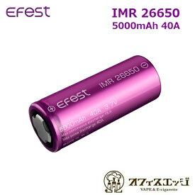 Efest IMR 26650 5000mAh 40A/フラットトップバッテリー/イーフェスト/ベイプ 電子タバコ vape flattop battery 充電池 リチウムイオン電池 リチウムマンガン [D-62]