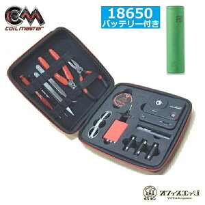 【18650バッテリー付き】coilmaster ビルドツールキット/COIL MASTER DIY Kit V3/ベイプ vape 電子タバコ ビルド リビルダブル コイルマスター 本体 オームメーター [D-1]