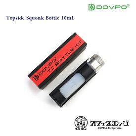 DOVPO Topside Squonk Bottle 10mL トップサイド スコンクボトル [C-23]