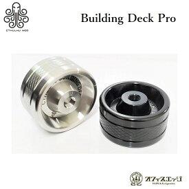 Cthulhu Building Deck Pro/ビルディングデッキプロ/クトゥルフ/ アトマイザースタンド 電子タバコ ベイプ vape RBA mtl rta クツルフ [J-73]