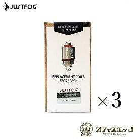 【3箱セット】【1.2Ω】JUSTFOG Compact14 Q14 Q16 交換用コイル ジャストフォグ JUSTFOG Q14 Compact Kit用 スペアコイル コンパクト14 コイル ジャストフォグ[X-14]