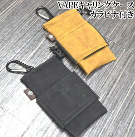 tesla VAPE キャリングケースvape 専用ケース キャリングポーチ vape sox ベイプソックス 電子タバコ バッグ アイコスケース iQOS ポーチ テスラ [C-30]
