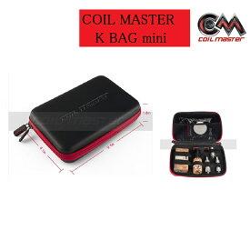 リキッド coilmaster コイルマスター 正規品【K bag mini】ツールバッグ ポーチ ケース 耐衝撃 耐水性[G-42]