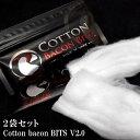 Wick'nVAPE CottonBacon 日本製コットン使用【2袋セット cotton bacon BITS V2.0】コットンベーコン [H-22]