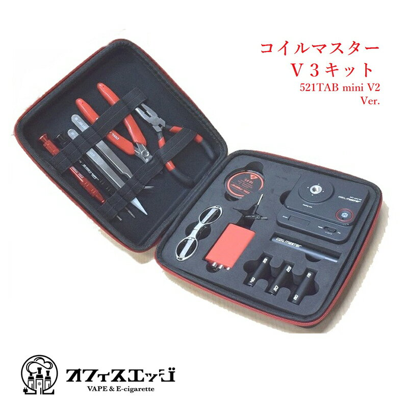 B7-05 18650バッテリー付き。coilmaster コイルマスター 正規品 電子タバコ ビルド ツールキット プロ ケース付 tool kit v3 diy キット