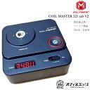 coil Master 521 V2 TAB mini オームメーター バースト機能 コイルマスター タブミニ 電子たばこ vape リビルダブ…