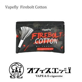 Vapefly Firebolt Cotton/ベイプフライ ファイアボルトコットン Firebolt Organic Cotton コットン ベイプ 電子タバコ ウィック vape 綿 ビルド リビルダブル RBA [J-0]