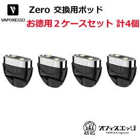 ゼロ ポット POD ◇お徳用2ケースセット◇Vaporesso Renova Zero ゼロ 交換用ポッド vape 電子タバコ スターターキット zero Zero Cartridge ポッド pod pot[G-24]