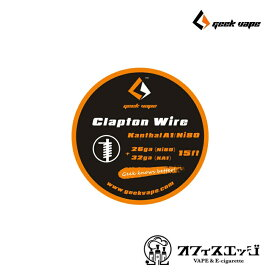 Geekvape【Ni80+Kanthal Clapton Wire 15ft】26ga+32ga Ni80+Kanthal WIRE ギーク電子たばこ vape RBA リビルダブル ビルド wire カンタルクラプトンワイヤー Kanthal [A-63]