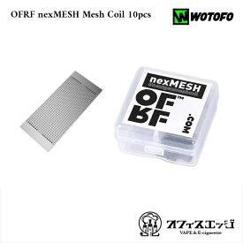 Wotofo 【OFRF NEXMESH Mesh Coil 10pcs】メッシュコイル プロフィール ウォトフォ Profile コイル 交換用 スペアコイル  [H-35]