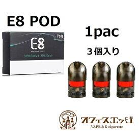 JDI E8 Pod 交換用POD 3個入り1.2mL e-8 ポッド 1.5Ω 交換用 ポット [C-62]