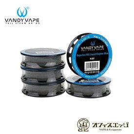 VANDY VAPE Superfine MTL Wire 10ft/スーパーファインMTLワイヤー/バンディーベイプ/vandyvape Ni80 ニクロム カンタル Kanthal SS316 vape ベイプ 電子タバコ 電子たばこ ビルド リビルダブル ワイヤー リビルド [D-24]