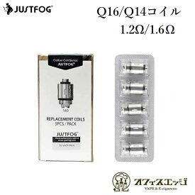 Q14 Q16 コイル JUSTFOG Compact14 Q14 Q16 交換用コイル 5個セット ジャストフォグ Compact 14 JUSTFOG Q14 Compact Kit用 コンパクト14 1.6 1.2 ゆうパケット送料無料 coil [H-51]