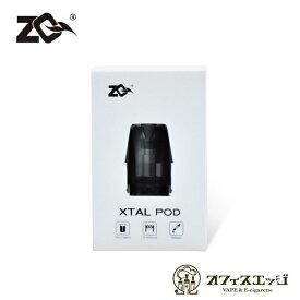 ZQ Xtal 交換用PODカートリッジ 1.8ml【4pcs入り】ゼットキュー/クリスタル/エクスタル/ポット ポッド スペア ベイプ 電子タバコ vape [H-17]