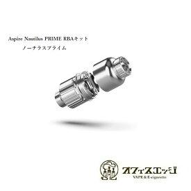 Aspire Nautilus PRIME用RBAキット ベイプ スターターキット 電子タバコ ノーチラス プライム アスパイア 電子タバコ 本体 vape mod [Z-7]