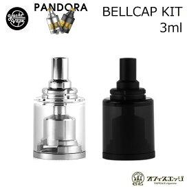 Pandora MTL RTA 用 BELLCAP KIT/パンドラ/ベルキャップキット/Yachtvape/アトマイザー ベイプ キャップ bellcap rba rta [J-31]