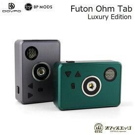 Futon Ohm Tab for DOVPO x BPMODS/オームメーター/フトンオームタブ/ビルドツール ビルド用品 電子タバコ ベイプ vape FUTON OHM TAB 抵抗値 計測 ベイプ用計測器 [H-82]