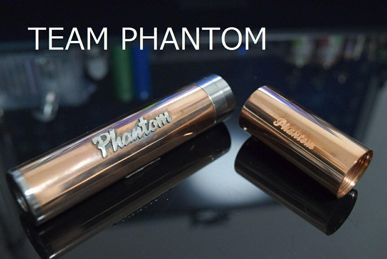 N1-01 正規品【PHANTOM V2】カッパーチューブ  メカニカルMOD coppertube 電子たばこ