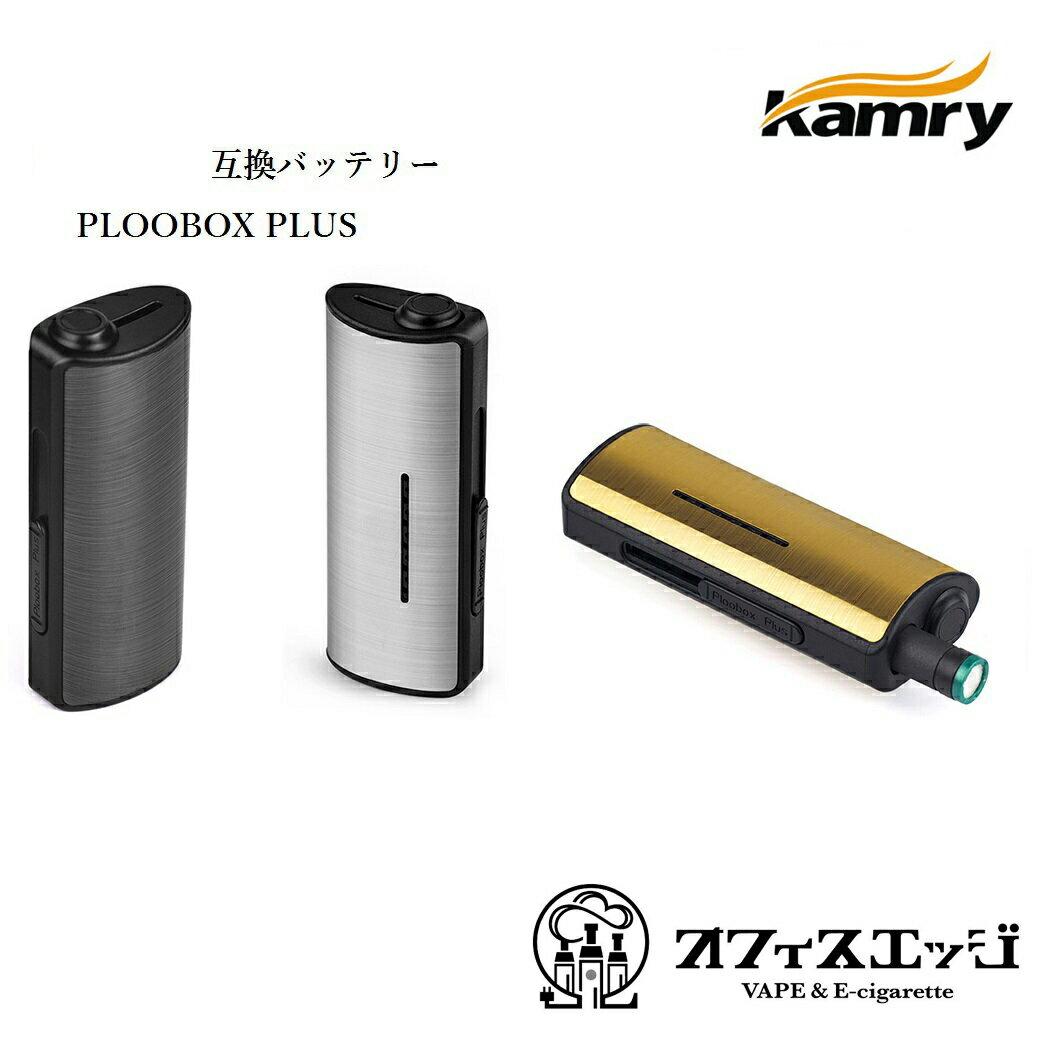 互換バッテリー Kamry ploobox PLUSプルーボックス カムリ [W-13 シール付き]
