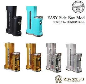Ambition MODS EASY Side Box Mod 60W DESIGN BY SUNBOX R.S.S. vape アンビションモッズ サンボックス ステルスMOD ベイプ 電子タバコ mod 本体 イージー mod [M-19]