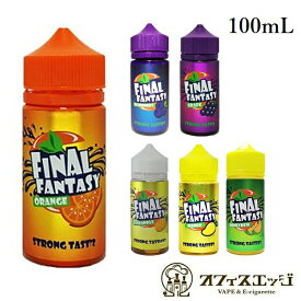 新着商品 FINAL FANTASY リキッド100mL/ファイナルファンタジー/リキッド ベイプ 電子タバコ vape カートリッジ 補充液 補充【ニコチン0 タール0】 [R-55]