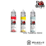 IVGPREMIUME-LIQUIDSアイブイジープレミアムリキッド【IVGTobacco50ml】【ニコチン0タール0】[]