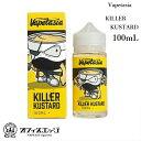Vapetasia KILLER KUSTARD 100ml/キラーカスタード/ベイプタジア/電子タバコ vape リキッド スイーツ バニラ カスター…