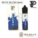 ブルースラッシュ phatjuice【BLUE SLUSH 60mL】vape ベイプ リキッド 【ゆうパケット送料無料】【ニコチン0 タール0…