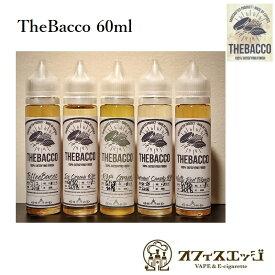 THE BACCO 60ml made by EXPERTS ザ バッコ 60ml 電子タバコ ベイプ vape リキッド カートリッジ 補充液 フレーバー タバコ系 The Bacco TheBacco【ニコチン0 タール0】 [R-65]