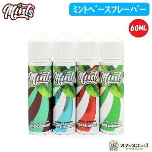 新着商品 MINTS VAPE CO. ミントフレーバー 60ml/リキッド ベイプ 電子タバコ vape フレーバー メンソール【ニコチン0 タール0】[T-31]