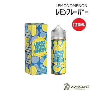 NOMS - LEMONOMENON- 120ml/レモノメノン/リキッド ベイプ 電子タバコ vape フレーバー レモン フルーツ USリキッド【ニコチン0 タール0】[B-59]