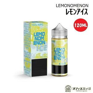 新着商品 NOMS - LEMONOMENON【ICE】- 120ml/レモノメノンアイス/リキッド ベイプ 電子タバコ vape フレーバー メンソール USリキッド【ニコチン0 タール0】[S-6]