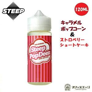 新着商品 STEEP VAPORS - POP DEEZ(RED EDITION) - 120ml/ポップディーズ/スイーツ系 リキッド ベイプ 電子タバコ vape【ニコチン0 タール0】[C-66]